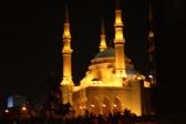 Al amine mosque-Beirut